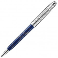 Шариковая ручка Parker (Паркер) Sonnet Special Edition Atlas Silver Blue CT